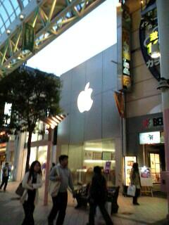 Apple Store Sendai-Ichibancho
