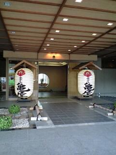 鳴子温泉 ホテル亀屋