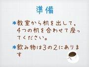 Keynote001_2